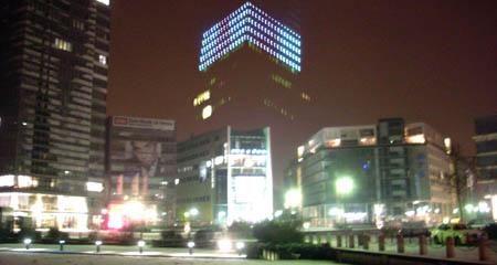Mediapark, nachts